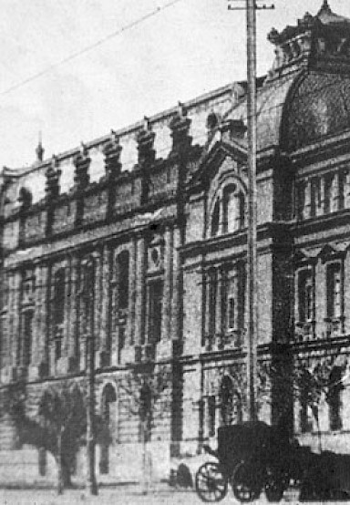 Facade of the University Palace at the beginning of the 20th century